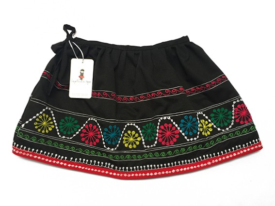 Tinta Andean Skirt - Size 10