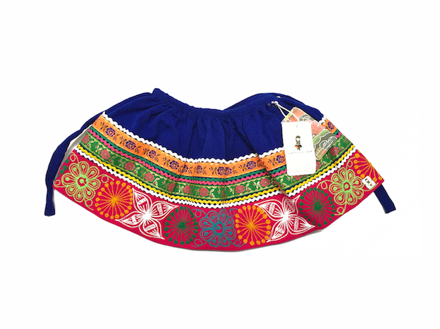 Quispi Andean Skirt - Size 4