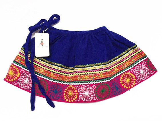 Quispicanchis Andean Skirt - Size 6